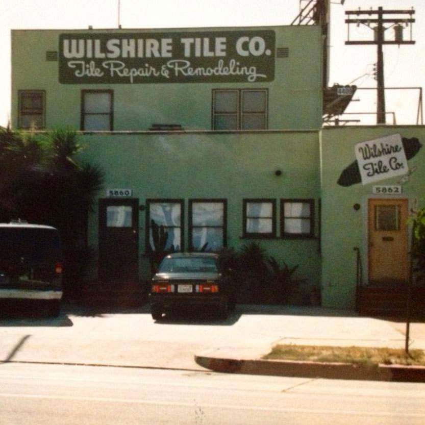 A Picture of the Original Storefront.
